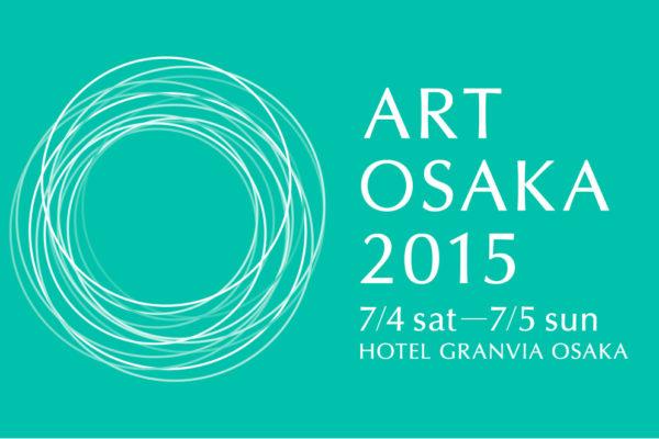 ART OSAKA 2015