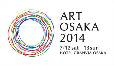 ART OSAKA 2014