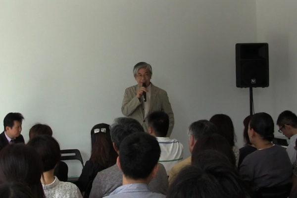 「再考 !日本現代美術 – 60~70年代を中心に」